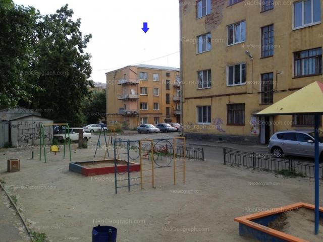 Address(es) on photo: Iliicha street, 9, 11, 13, Yekaterinburg