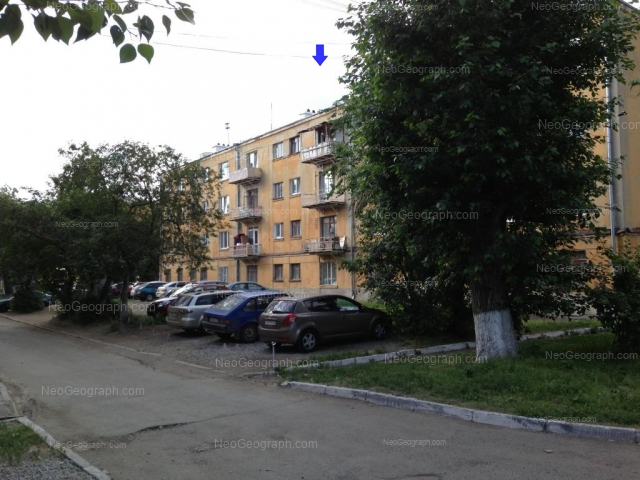 Address(es) on photo: Iliicha street, 11, Yekaterinburg