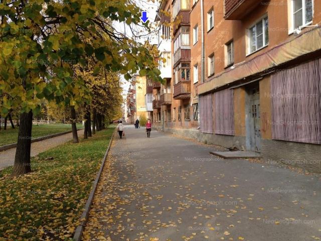 Address(es) on photo: Bulvar Kulturi boulevard, 10, 14, Yekaterinburg