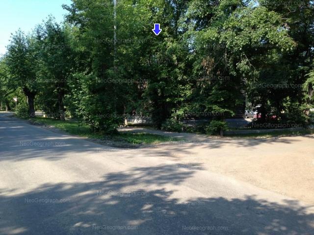 Адрес(а) на фотографии: Кировградская улица, 14, Екатеринбург