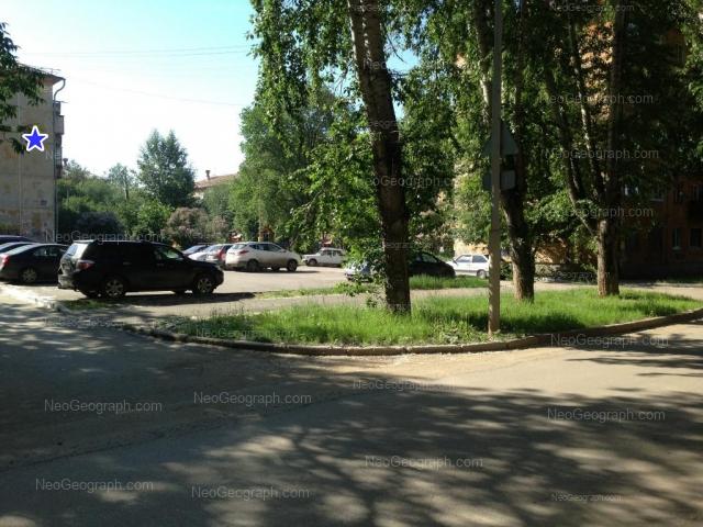 Address(es) on photo: Festivalnaya street, 27, 29, Yekaterinburg