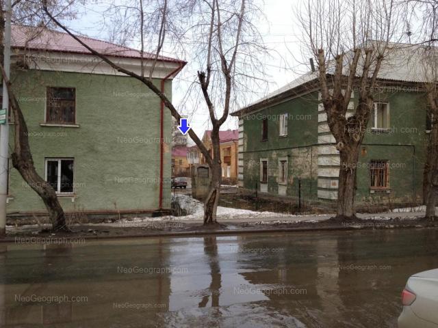 Адрес(а) на фотографии: улица Краснофлотцев, 20, Екатеринбург