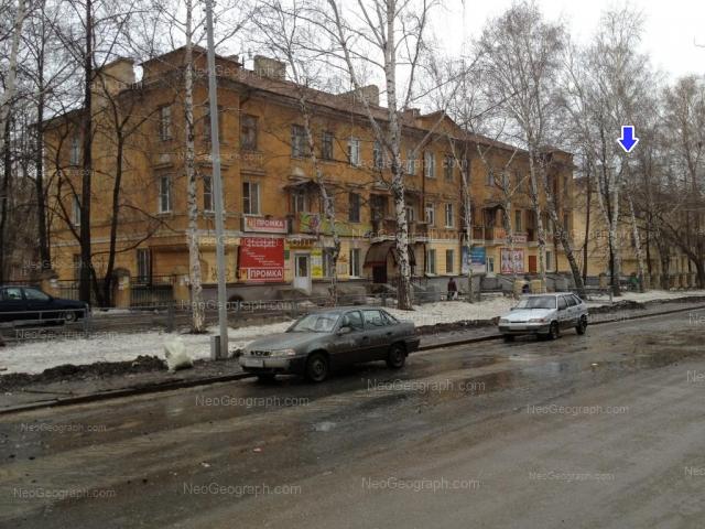 Адрес(а) на фотографии: улица Бабушкина, 23, 25, Екатеринбург
