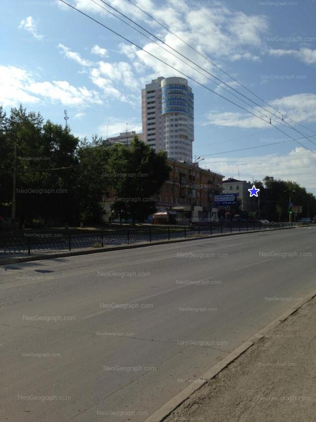 Адрес(а) на фотографии: проспект Космонавтов, 46, 46а, 48, Екатеринбург