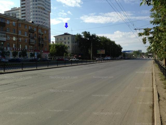 Адрес(а) на фотографии: проспект Космонавтов, 46, 48, Екатеринбург