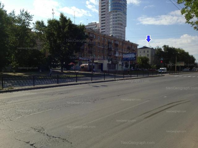 Адрес(а) на фотографии: проспект Космонавтов, 46, 46а, 48, 48А, Екатеринбург