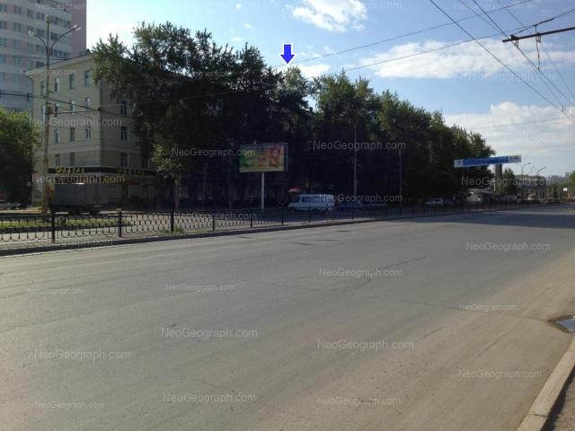 Адрес(а) на фотографии: проспект Космонавтов, 46, Екатеринбург