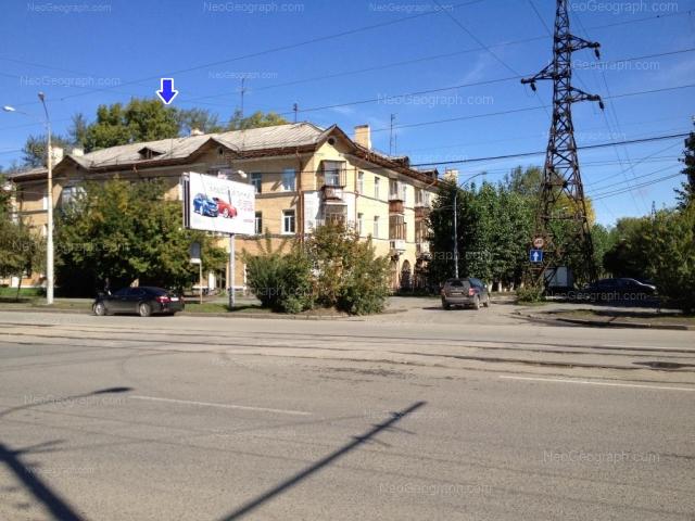 Address(es) on photo: Starikh Bolshevikov street, 8, Yekaterinburg