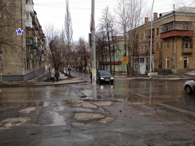 Адрес(а) на фотографии: улица Стачек, 16, 17, 18, 22, Екатеринбург