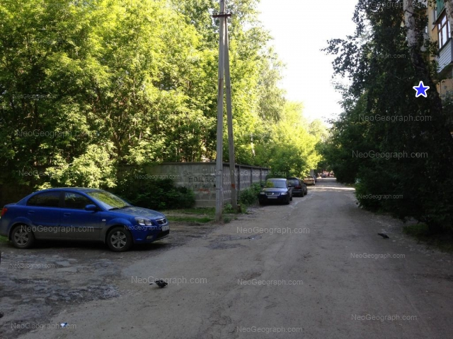 Address(es) on photo: Medicinskiy lane, 3, Yekaterinburg