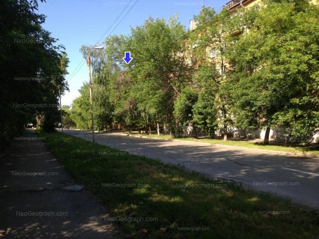 Address(es) on photo: Medicinskiy lane, 3, 7, Yekaterinburg