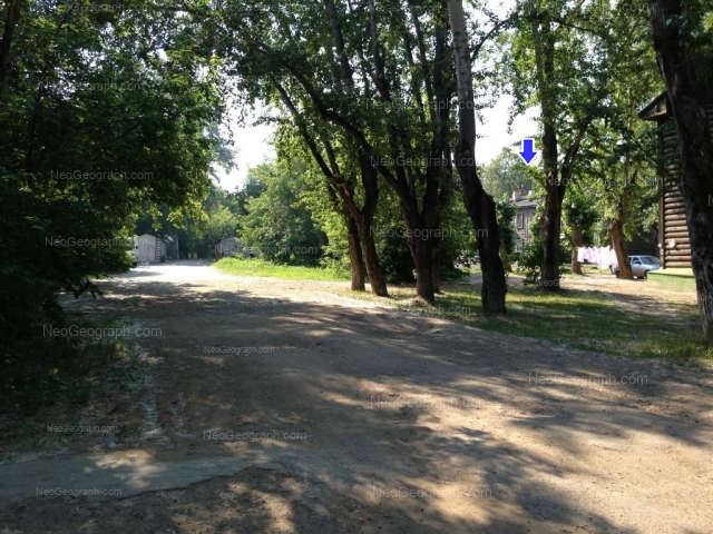 Address(es) on photo: Kirovgradskaya street, 10, Yekaterinburg
