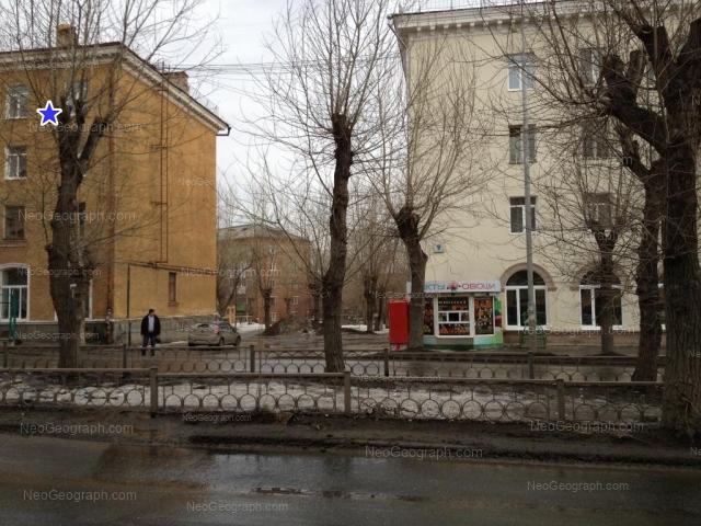 Адрес(а) на фотографии: улица Баумана, 7, 9, Екатеринбург