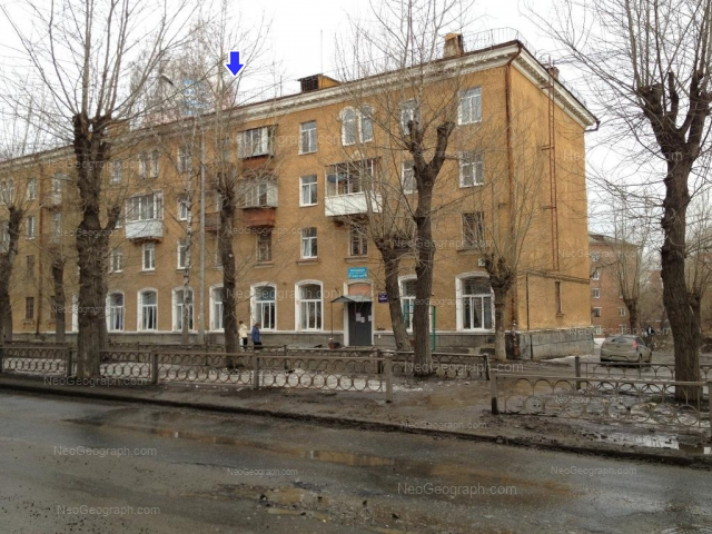 Адрес(а) на фотографии: улица Баумана, 7, Екатеринбург