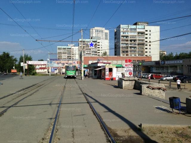Address(es) on photo: Kuznetsova street, 2, 6, 7, 8, 10, Yekaterinburg