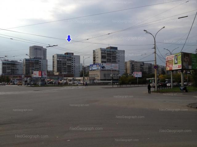 Address(es) on photo: Kuznetsova street, 2, 4, 6, 8, 10, 14, Yekaterinburg