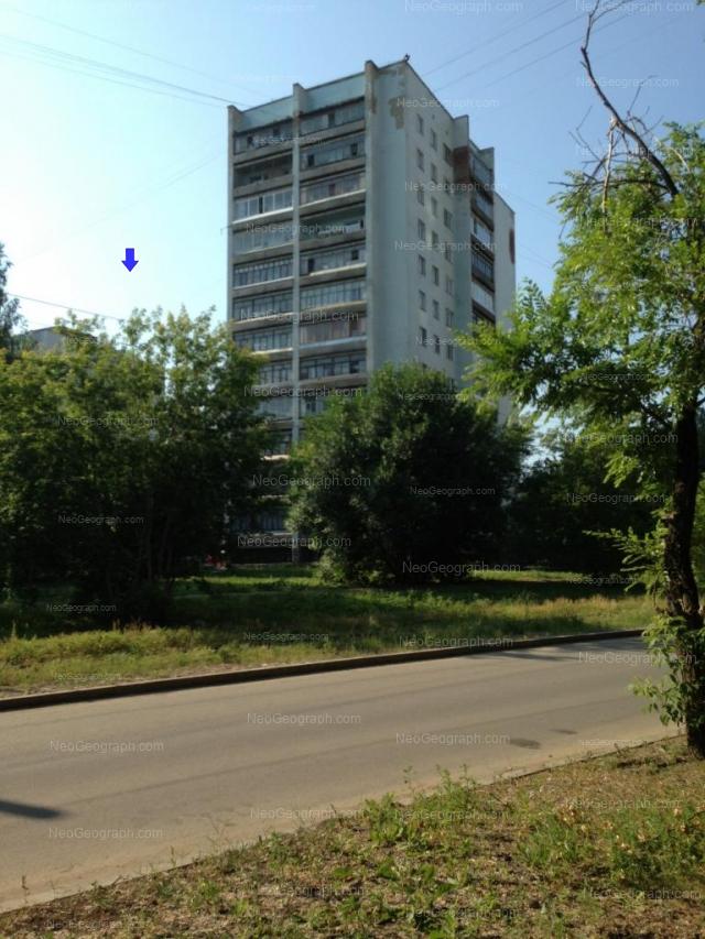 Address(es) on photo: Kuznetsova street, 4А, 8, Yekaterinburg