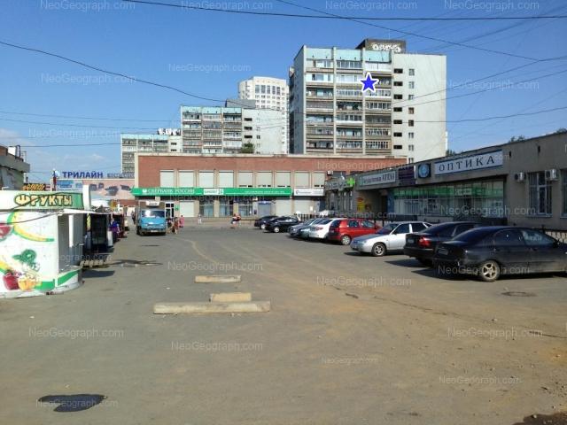 Address(es) on photo: Kuznetsova street, 2, 4, 6, 8, Yekaterinburg