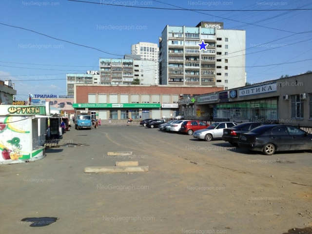 Адрес(а) на фотографии: улица Кузнецова, 2, 4, 6, 8, Екатеринбург