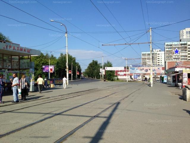 Address(es) on photo: Kuznetsova street, 2, 6, 8, Yekaterinburg