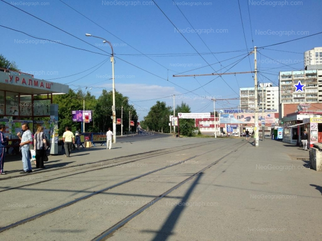 Адрес(а) на фотографии: улица Кузнецова, 2, 6, 8, Екатеринбург