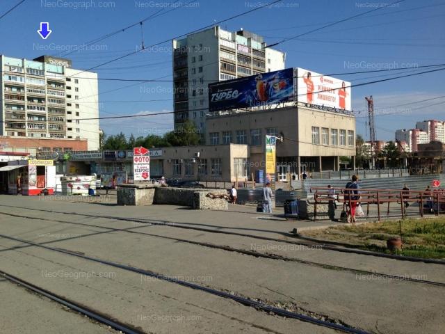 Address(es) on photo: Kuznetsova street, 2, 8, 10, Yekaterinburg