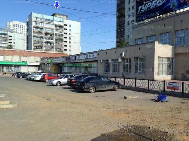 Address(es) on photo: Kuznetsova street, 2, 8, Yekaterinburg
