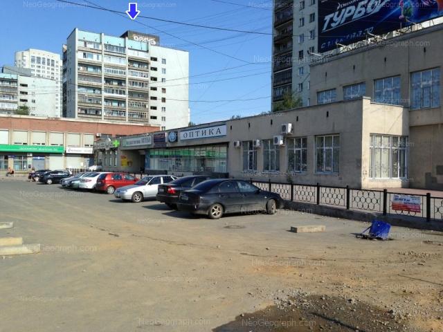 Адрес(а) на фотографии: улица Кузнецова, 2, 8, Екатеринбург