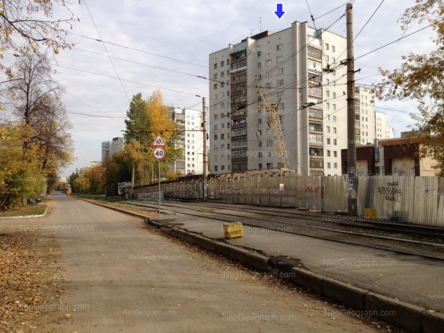 Адрес(а) на фотографии: улица Кузнецова, 2, 4, 12, Екатеринбург