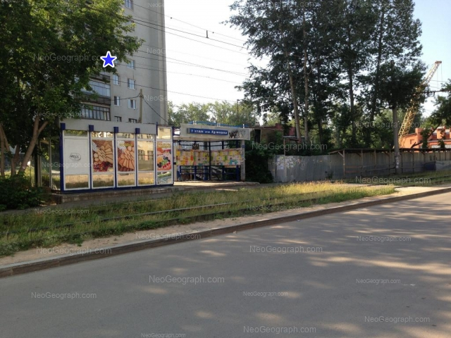 Адрес(а) на фотографии: улица Кузнецова, 4, Екатеринбург