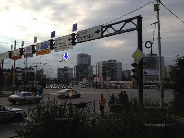 Адрес(а) на фотографии: улица Кузнецова, 2, 4, 6, 8, 10, 14, Екатеринбург