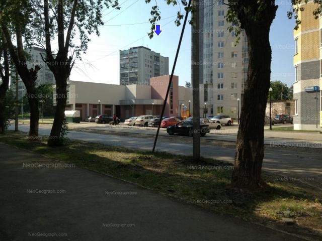 Адрес(а) на фотографии: улица Кузнецова, 4, 5, 6, 7, Екатеринбург