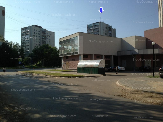 Адрес(а) на фотографии: улица Кузнецова, 2, 4, 6, 7, Екатеринбург