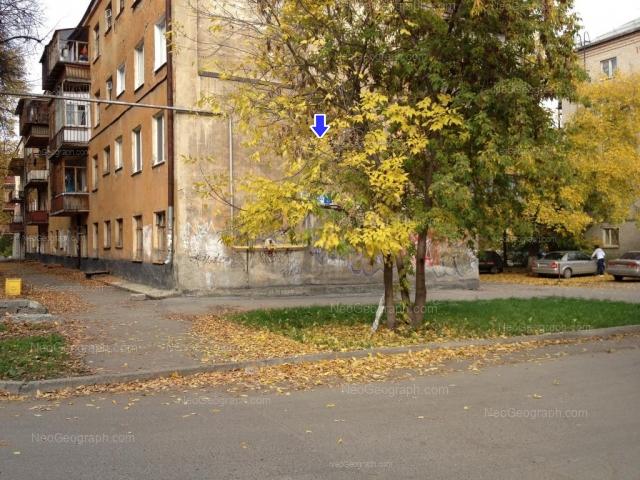 Address(es) on photo: Krasnikh Bortsov street, 5, 5А, Yekaterinburg