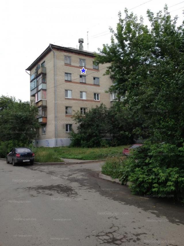 Адрес(а) на фотографии: улица Бакинских Комиссаров, 180, Екатеринбург