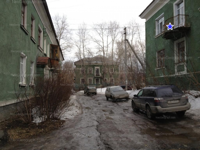 Адрес(а) на фотографии: улица Стачек, 12А, Екатеринбург