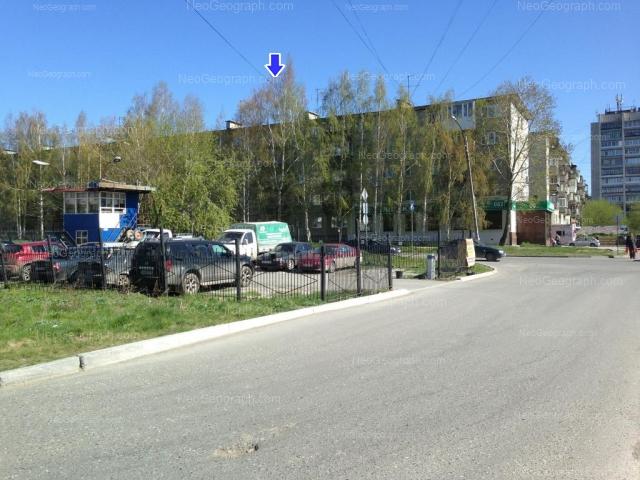 Address(es) on photo: Bilimbaevskaya street, 30, 30а, Yekaterinburg