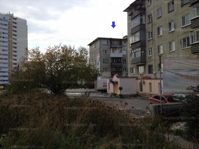 Address(es) on photo: Bilimbaevskaya street, 25/5, 30, 30а, 33, Yekaterinburg