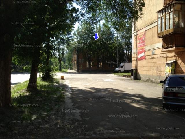 Адрес(а) на фотографии: улица XXII Партсъезда, 13, 15, Екатеринбург