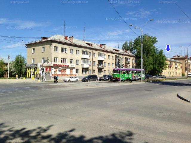 Адрес(а) на фотографии: Донбасская улица, 25, 27, 29, Екатеринбург