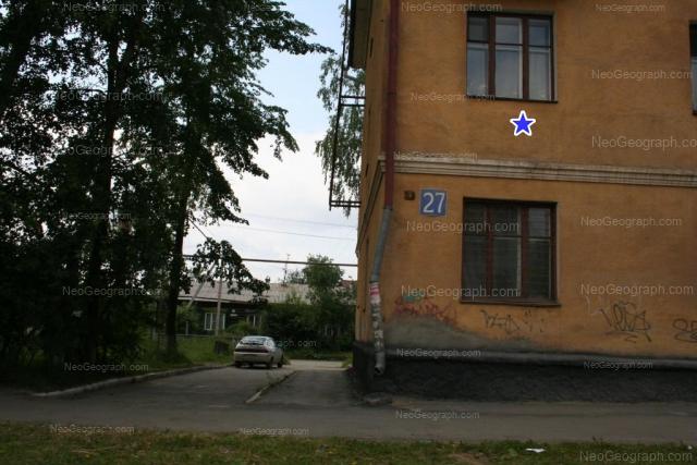 Адрес(а) на фотографии: Донбасская улица, 27, Екатеринбург