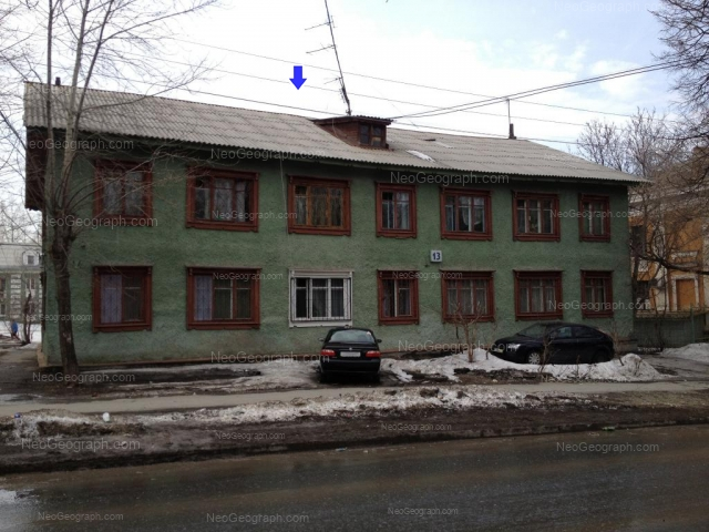 Адрес(а) на фотографии: улица Стачек, 13, 15, Екатеринбург