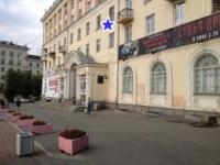 кинотеатр Заря,  Екатеринбург, Россия: улица Баумана, дом 2 - Неогеограф
