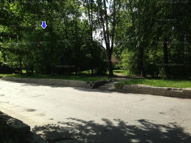 Address(es) on photo: XXII partsiezda street, 7, 9, 11, Yekaterinburg