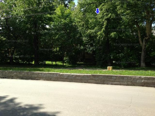 Address(es) on photo: XXII partsiezda street, 5, 7, Yekaterinburg