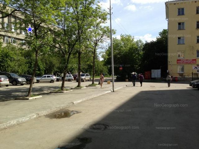 Address(es) on photo: Suvorovskiy lane, 3, 4, Yekaterinburg