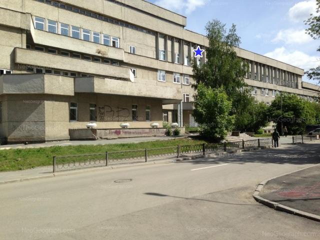 Address(es) on photo: Suvorovskiy lane, 4, Yekaterinburg