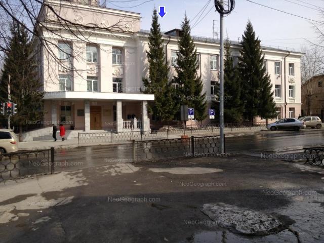 Адрес(а) на фотографии: улица Бабушкина, 16, Екатеринбург