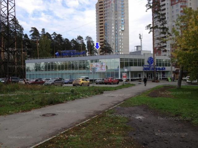 Address(es) on photo: Angarskaya street, 22, Yekaterinburg