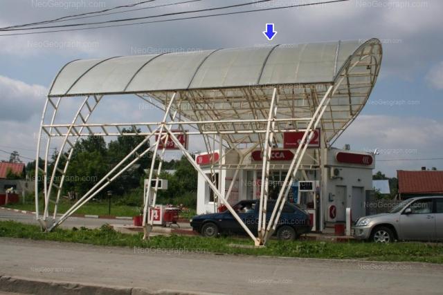 Адрес(а) на фотографии: улица Бакинских Комиссаров, 159, Екатеринбург